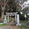滝の城横穴墓群  所沢市市城