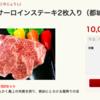 日本一の宮崎県都城市の御礼品をレビューする 焼酎から宮崎牛や地頭鶏、高級コーヒーメーカーまで徹底取材