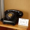 黒電話をスマホの子機(Bluetoothヘッドセット)に!⑩