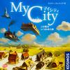 【マイシティー】- ストーリー性のあるレガシータイプのタイル配置ゲーム