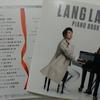 ラン・ラン ピアノの貴公子