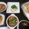 里芋唐揚げ、厚揚げ二種、かぶ二種、かぶスープ