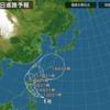 新型コロナ感染の最中に地震が 今度は台風1号日本に来るの?