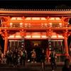 京都⑥ 鴨川から祇園へ