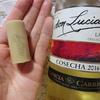 【安うまワイン】ドン・ルチアーノDOラ・マンチャ白~個性ある「クセのなさ」という思想の迷宮に堕ちる哲学ワイン