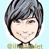 iPadproで描いた 福士蒼汰さんの似顔絵と似顔絵が出来上がるまで。