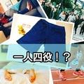 ユニクロ【ドライEXハーフパンツ(2018)】サラサラ×メッシュ=1人4役!?