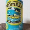 新発売の缶チューハイ「ノメルズ ハードレモネード オリジナル」と唐揚げ