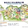 仙台市八木山動物公園の食物アレルギー対応メニュー