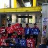 2019,FC東京U-18選手達の次所属チームまとめ