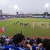 天皇杯2回戦 横浜F・マリノス VS 立命館大学