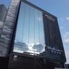 広島市内に二つ、エディオン蔦屋家電 と LECT  T-SITE 蔦屋書店