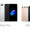 【 Apple 】10月25日「 iOS 10.1 」リリース!日本国内 Apple Pay サービス開始?【 Suica 】