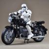 サポーター10,000人達成! レゴ アイデア「The Vintage Motorcycle of BMW R60/2(ビンテージ・バイク BMW R60/2)」