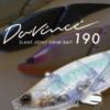 【エレメンツ】人気のジョイント部分が斜めのルアー「ダヴィンチ190」出荷!