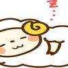 麻婆豆腐を夕食に決定 休息の大切さを実感する