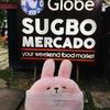 今週もやっぱりセブのフードマーケットSugbo Mercado(メルカド)で週末の夕食を物色(*´▽`*)