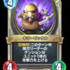 DQR新カード感想
