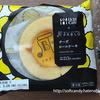 ローソン『Uchi Café×PABLO チーズロールケーキ』(感想レビュー)