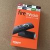 テレビで映画やドラマを!「Fire TV Stick」を買って良かった。【1ヶ月使ってみた感想】