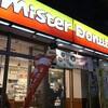 今度こそ・・・・ミスタードーナツのミスドクラブ
