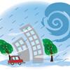 """""""今年最強""""の台風が接近中!!台風が来る前にやっておきたい対策を見直してみました"""