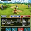level.1079【ウェイト100】第148回闘技場ランキングバトル3日目