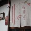 【オススメ5店】左京区・山科区(京都)にある北京料理が人気のお店
