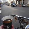 築地場外『YAZAWA COFFEE ROASTERS』『若葉』。(2020.11.22日)