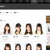 「萌え」「オタク」やAKBメンバー、AKB楽曲など…NMB48公式サイトのソースがAKB48関連ワードばかりな件