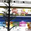 YouTubeでも有名な遊楽舎の秋葉原店に行ってみた【①お買い物編】