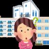 5つのポイントでわかる、選んではいけない介護施設の見極め方