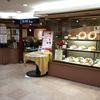 洋食シェフズグリル / 札幌市中央区南1条西2丁目 丸井今井札幌本店 10F