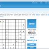 SudokuCupのすすめ