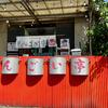 もんごい亭 丹那本店(南区)金色煮干しそば細麺