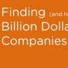 1000億円企業の見つけ方、助け方 (Investor School #07, Elad Gil & Pejman Nozad)