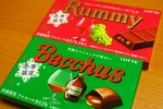 冬季限定! 大人の洋酒チョコレート「ラミー」「バッカス」あなたはどちらを選ぶ?