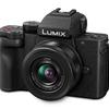【カメラ】LUMIX G100【レビュー】