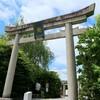 【京都旅行記⑪】京都の魔界その3・人気のパワースポット晴明神社【御朱印】