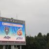 2015 J1昇格プレーオフ準決勝 アビスパ福岡vsV・ファーレン長崎@レベルファイブスタジアム