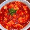 【3皿目】「豪華とり天麻婆豆腐」 東洋軒