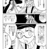 ソーシャル×××サービス