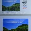 本日の予定、散髪→宝くじ(ロト7)→亀岡→F-15(奈良航空自衛隊に飛来)