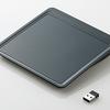 エレコム M-TP01DSBK、M-TP01DSWHが新発売:Windows8/RTの5本指マルチタッチジェスチャー対応ワイヤレスタッチパッド