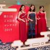 2019年ミス日本コンテスト前夜祭
