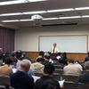 中京大学連携講座「新美南吉『牛をつないだ椿の木』をめぐって」が行われました