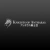 リネージュ2血盟 アンタラス騎士団 メンバー募集中です