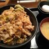 伝説のすた丼屋/すた丼