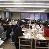 石川県自治研修所で研修講師。対象は県と市町村の職員60名。
