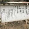 【熊本県球磨郡球磨村】熊野座神社